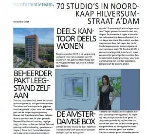 70 studio's Hilversumstraat. Nieuw concept voor dove gevel